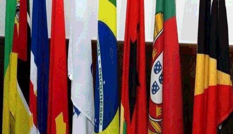XVI Encontro de Procuradores-Gerais da CPLP